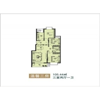 3室2厅1卫  105.44平米