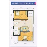 2室2厅1卫  67.17平米