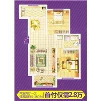 2室2厅1卫  96.14平米