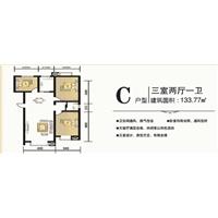 3室2厅1卫  133.77平米