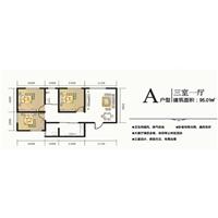 3室1厅1卫  95平米